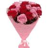 20 szál rózsaszín-vörös rózsa