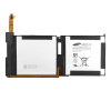 21CP4/106/96 4250 mAh tablet akkumulátor