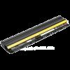 42T4891 Akkumulátor 6600 mAh