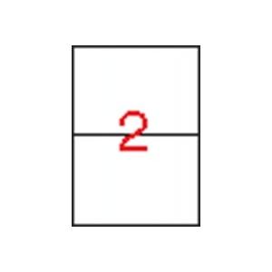 APLI 1 pályás etikett, 210 x 148 mm, 1000 etikett/csomag