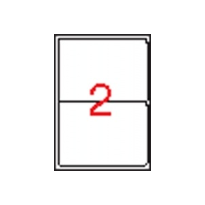 APLI 1 pályás etikett, 199,6 x 144,5 mm, kerekített sarkú, 200 etikett/csomag