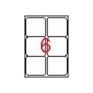APLI 2 pályás etikett, 99,1 x 93,1 mm, kerekített sarkú, 600 etikett/csomag