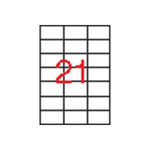APLI 3 pályás etikett, 42,4 x 70 mm, 5250 etikett/csomag