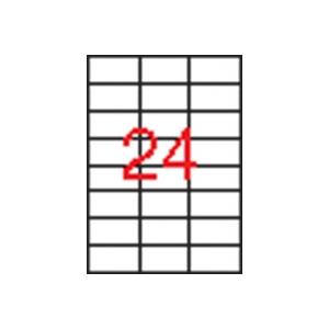 APLI 3 pályás átlátszó etikett, 70 x 37 mm, tintasugaras nyomtatóhoz, 240 etikett/csomag