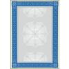 SIGEL oklevél papír, kék