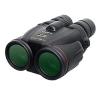 Canon 10x42 L IS WP távcső távcső