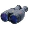 Canon 18x50 IS AW távcső