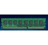 Veritech 4GB  DDR3 1333MHz memória (ram)