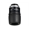 Nikon 20x/25x Spotting Scope RAIII LER Szemlencse