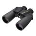 Nikon Marine 7X50CF WP