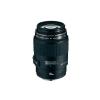 Canon EF 100 2.8 U MACRO