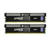 Corsair 4 GB DDR3 1600MHz Corsair XMS3 memória (ram)