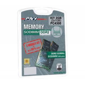 2 GB DDR2 667 Mhz SODIMM Noname