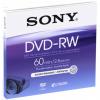 Sony DMW60AJ
