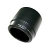 Canon ET-67