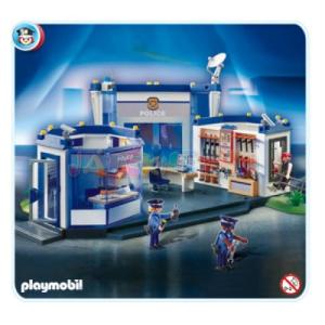 Playmobil Rendőr-főkapitányság - 4264