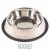 Trixie gumiperemes tál 1,75 L (TRX24854)