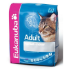Alpha-Vet Kft. Eukanuba Cat Adult Hairball-Indoor 2 x 2 kg