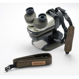 Nikon EZ-Micro