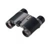Nikon High Grade Light 8x20 DCF WP távcső