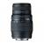 Sigma AF 70-300 mm 1/4-5.6 APO DG Macro Super II