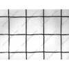 Röplabda háló