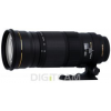 Sigma 120-300mm f/2.8 EX DG OS HSM - Canon
