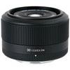 Sigma 30mm f/2.8 EX DN objektív