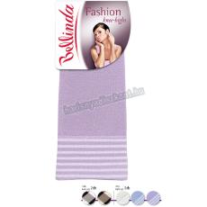 Bellinda Fashion térdzokni - 2 pár