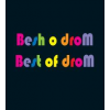 Besh o droM Best of Drom (CD)