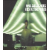 Noel Gallagher's High Flying Birds (CD+DVD)