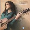 Kovácsovics Fruzsina Üveggolyó (CD)