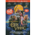 Terry Jones Erik a viking (DVD)