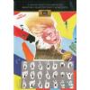 Xantus János Eszkimó asszony fázik (DVD)
