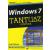Andy Rathbone TANTUSZ KÖNYVEK - WINDOWS 7