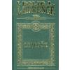 Leslie L. Lawrence LEBEGŐK (DÍSZKIADÁS)