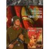 Baczoni Tamás Magyar katonai egyenruhák 1945-1956