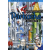Göndöcs Gergely, Merényi Dániel, László Plá, Pálinkás János, Marabu, Weisz Béla PÁRKOCKA - AMI A CSÖVÖN ELFÉR
