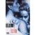 Mirax Elemi ösztön (DVD)