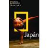Nicholas Bornoff Japán