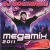 DJ Dominique - Megamix 2011 (CD)