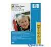 HP Advanced Glossy Photo Paper A4 250 g/m2 25db/csom fotópapír