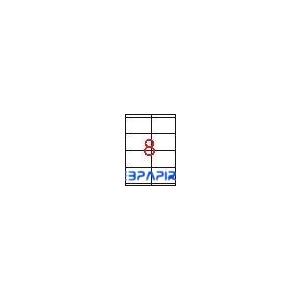 APLI 2 pályás etikett 105 x 70 mm 800 etikett/csomag 100 lap/csom