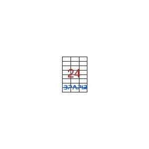 APLI 3 pályás fedő etikett 70 x 37 mm 480 etikett/csomag 20 lap/csom