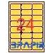 APLI Neon narancs etikett 64 x 33 9 mm kerekített sarkú 480 etikett/csomag 20 lap/csom