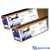 HP Coated Paper 610 mm x 45 7 m 24`x45m 90 g/m2