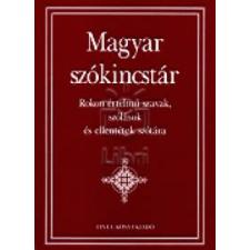 Kiss Gábor Magyar szókincstár társadalom- és humántudomány