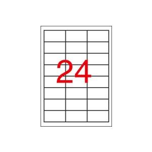 APLI 3 pályás színes etikett, 70 x 37 mm, sárga, 2400 etikett/csomag