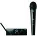 Mini vokálkészlet, AKG WMS 40, ISM 3, 864 MHz, 65 - 20 000 Hz, 100 m, 30 felett h