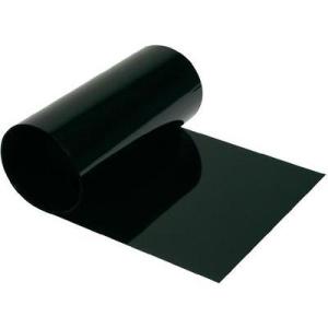 Conrad Vakításgátló fóliacsík fekete